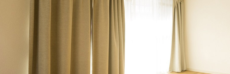 Curtain Cleaning Sunshine Coast